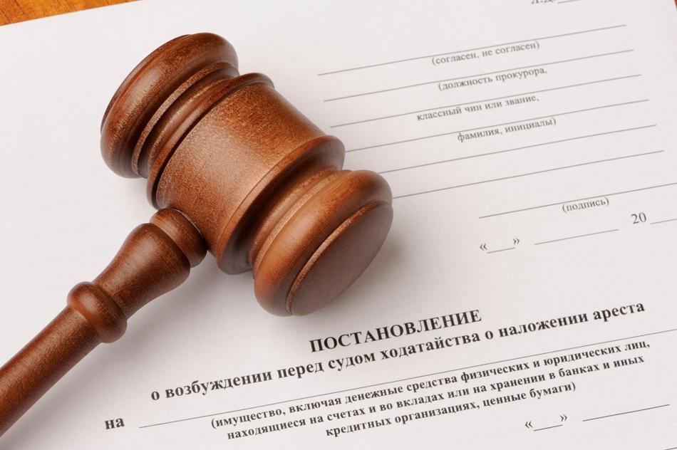 юридическое сопровождение банкротства физ лица